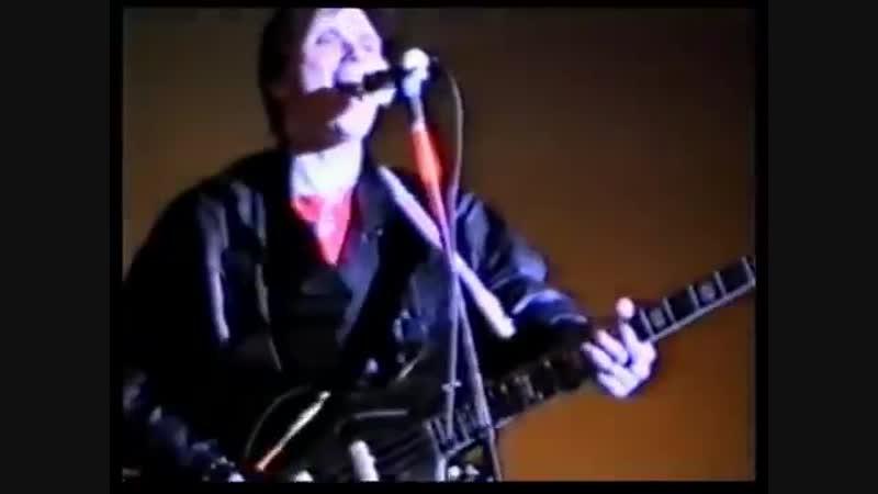 группа Мифы - Мэдисон-стрит 1987 и Колокол 1988 LIVE