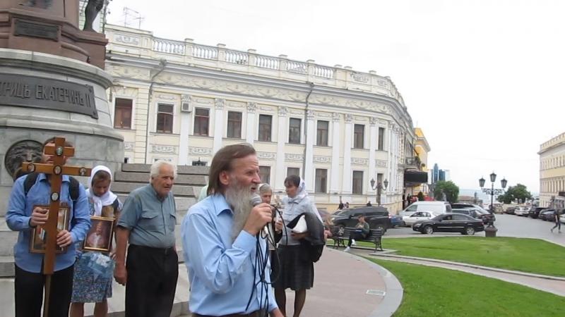 150 лет Николаю 2. Крестный ход в Одессе