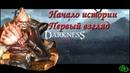 Darkness Rises первый взгляд битвы рыцарей с орками на андроид рпг