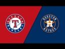 AL / 11.05.2018 / TEX Rangers @ HOU Astros (1/3)