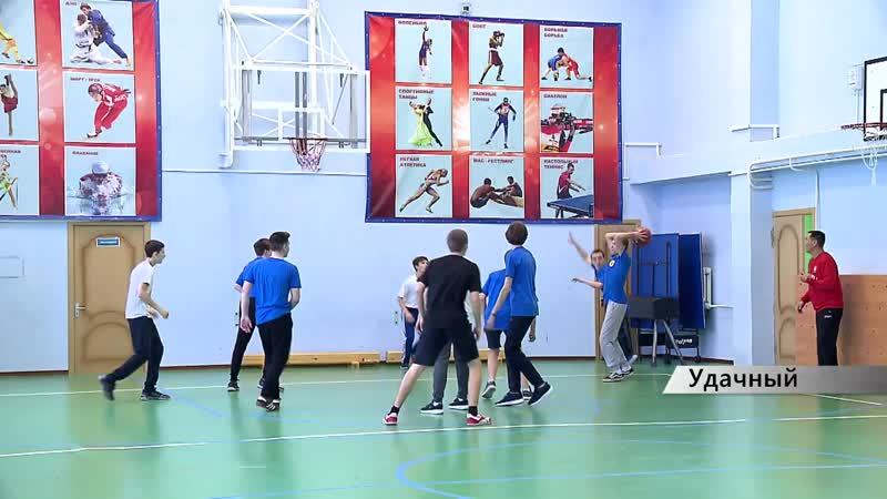 В Удачном состоится одно из крупнейших спортивных мероприятий фестиваль «Настроение»