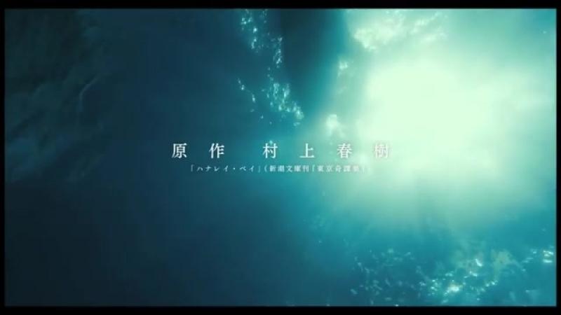 Hanaley bai 2018 teaser (Sano Reo)