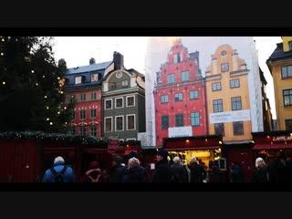 Рождественская ярмарка в Гамла стане, Стокгольм