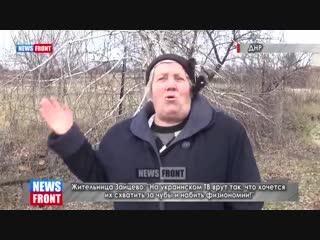 Жительница Зайцево_ На украинском TV врут так, что хочется их схватить за чубы и