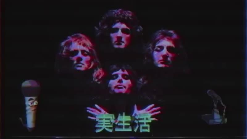 Bohemian Rhapsody - Vaporwave