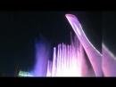 Поющий фонтан в Олимпийском парке Сочи 14 июня 2018 г.