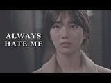 She will always hate me joon young x noh eul