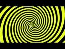Тест на психику _ Гипноз _ Hypnosis - гипнотическая спираль