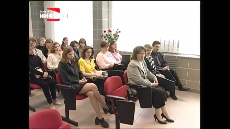 Собрание в ТГУ 1998 (Архивы нашей памяти)