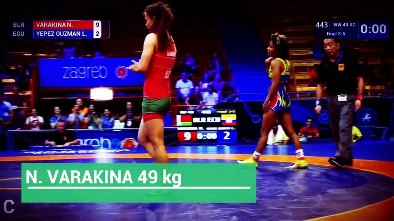 Бронзовая призерка Чемпионата Мира среди кадетов НАТАЛЬЯ ВАРАКИНА 49 kg