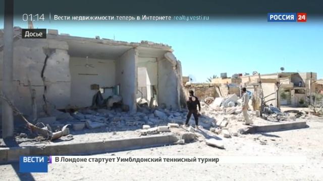 Новости на Россия 24 • Источник: провокации с химоружием в Сирии осуществляют террористы