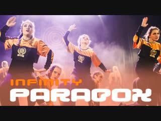 INFINITY PARADOX 2018