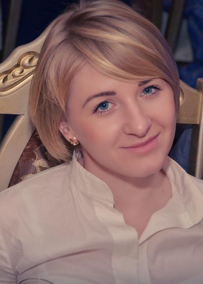 Альбина Игоревна