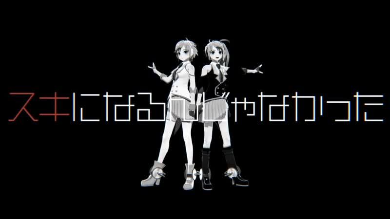 All-Vocaloids.ru - 60 fps