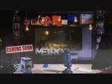 Стримфест 2019 - Metro Exodus Полный рассказ о игре 1730 Смотрим Anthem. Поддержка httpdonatepay.ruddj_white_street_