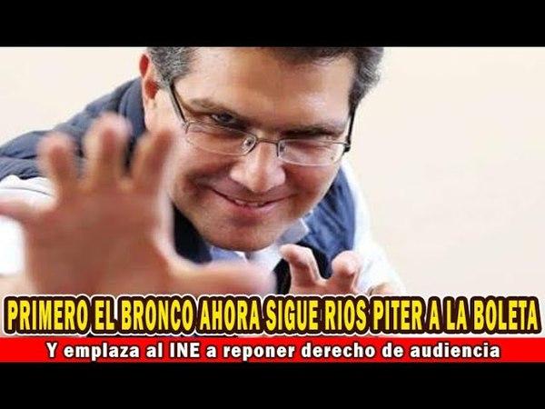 Revisión exhaustiva de apoyos a Armando Ríos Piter