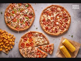 Розыгрыш годового запаса пиццы (результаты от 10.11.2018)