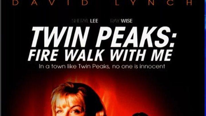 Twin Peaks: Fire Walk With Me, 1992 Андрей Гаврилов 1080HD