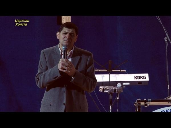 Обращение к Богу 18-12-2016 Евгений Нефёдов Церковь Христа Краснодар