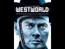 Мир Дикого Запада / Westworld, 1973 многоголосый,1080