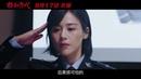 橙紅年代 Age of Legends 開播預告 CROTON MEGAHIT Official