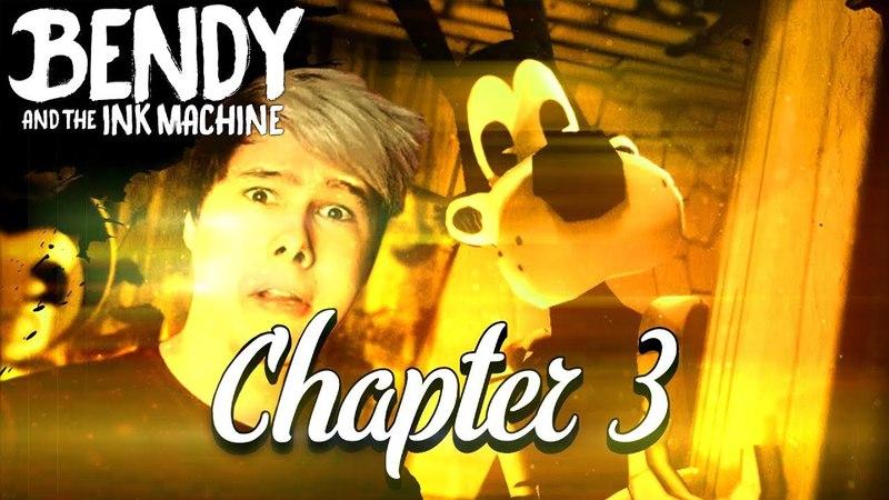 АНГЕЛ ИЛИ ДЕМОН Bendy And the ink machine chapter 3 глава 3 прохождение