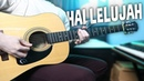 TheDooo Sings Hallelujah