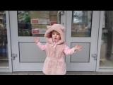 Ника Павлова (2 года)