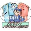 ремонт холодильников в Чебоксарах 8927-867-03-33