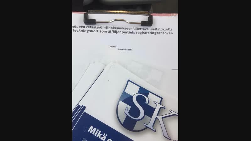 Erikoislähetys SKE-kortit oikeusministeriöön!