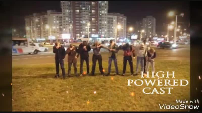 Минск-город который убивает мечты