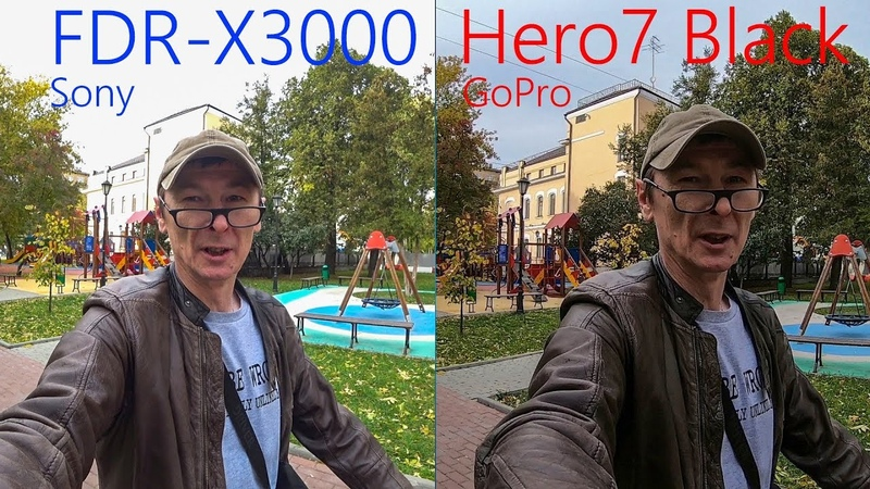 GoPro Hero7 Black vs Sony FDR-X3000 | Сравнительный тест - Стабилизация и Звук