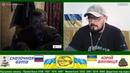 вижу блогера во все оружие «КАЗКОВА ВАТА» Юрій Вінниця