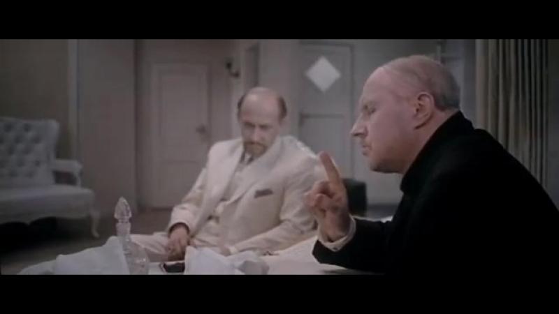 Фрагмент из фильма Бег 1970