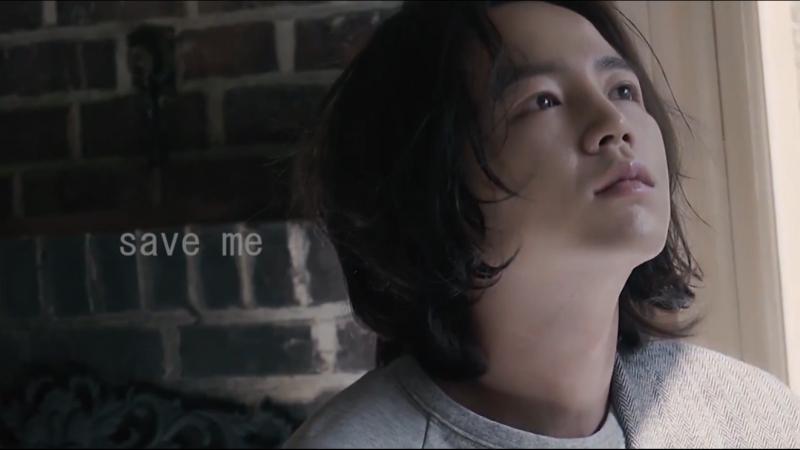 Save me Keun Suk FanMV Cri Lin
