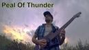 Собин Михаил Peal Of Thunder Раскат Грома progmuz