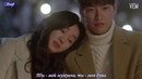 Solji (EXID) - With You With Me - Sweet Stranger and Me OST Part 5 (рус саб)