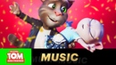 Tom and Angela Stand By Me NEW Music video from Talking Tom and Friends