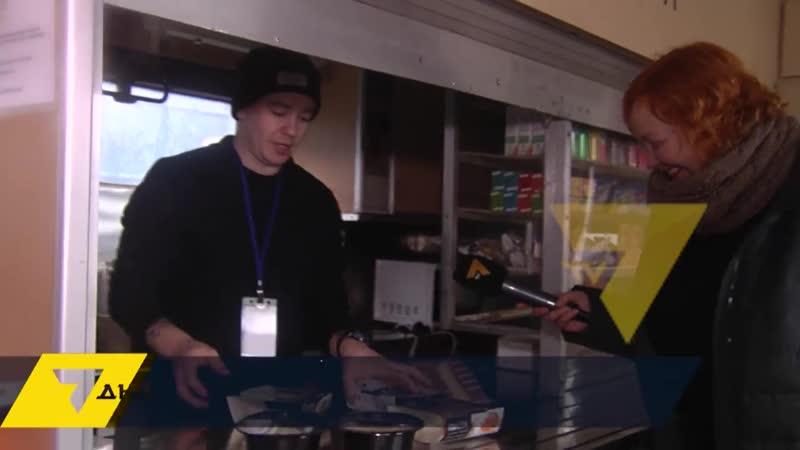 Телеканал ТV7 У поїзді Київ-Маріуполь почали продавати гарячу їжу. Скільки коштує обід і чи смачні страви від Укрзалізниці?