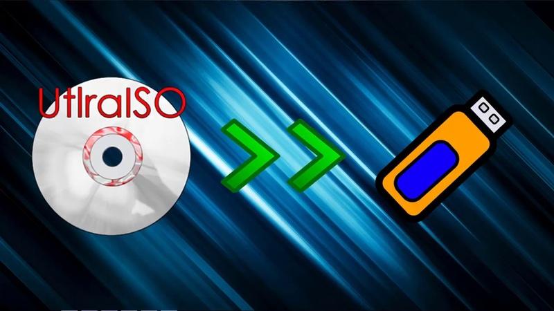 Как записать образ на флешку через Ultraiso - создать загрузочную флешку в UltraISO за пару минут!