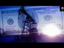 Benzin,Öl,Gas und Kohle - Veräppelt für Dumm verkauft Abgezockt