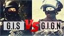 G.I.S |VS| G.I.G.N | INTERVENTION GROUPS 2018 | ITALY *VS* FRANCE