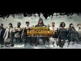 PLAYERUNKNOWNS BATTLEGROUNDS FPP заходите к нам в дискорд - https://discord.gg/8jtX7nZ