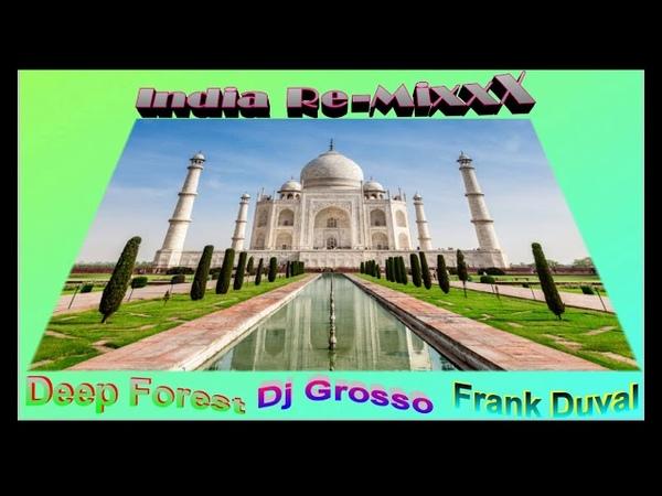 India Re MixxX