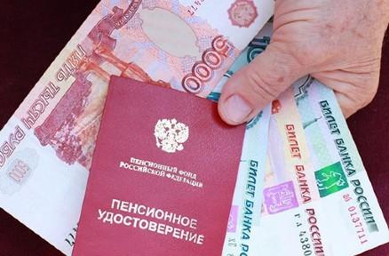 В КЧР более 17 тысяч неработающих пенсионеров будут получать федеральную социальную доплату