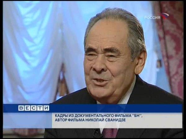 Вести (Россия,23.04.2007)