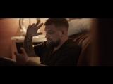 Баста - Папа Whats Up (1)