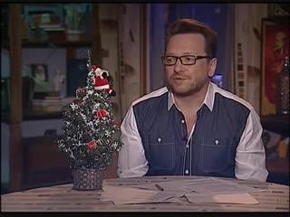 Мальчик пишет Деду Морозу. Читает Владимир Глазунов. Стихи Юлия Вихарева