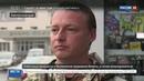 Новости на Россия 24 • В Москве поймали кассира, оставившего без отпуска десятки пассажиров