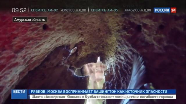 Новости на Россия 24 • В Амурской области экологи спасают животных от наводнения